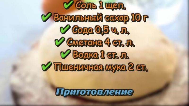Маленький секрет Тесто раздувается буквально на глазах Простой рецепт пышного теста.mp4