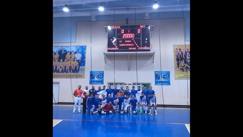 Клубный Ч.М.по футзалу Хаверим(Израиль)(1:3) Егорьевск(Россия)