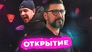 Открытие Nevada Role Play Виктор Логинов, Тилэкс