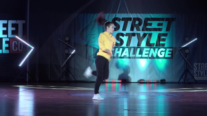 Броницкая Арина - Street Style Challange 2019 Junior Solo