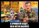 Владимир Халин фото №4