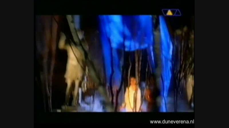Dune (Verena) - Heartbeat (VIVA TV)