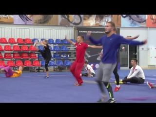 Russian Wushu team training 2018