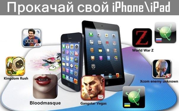Аккаунт app store с купленными приложениями