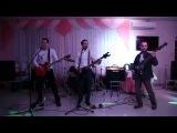 группа Уральский Хребет на свадьбе у гитариста! Рок на свадьбе!