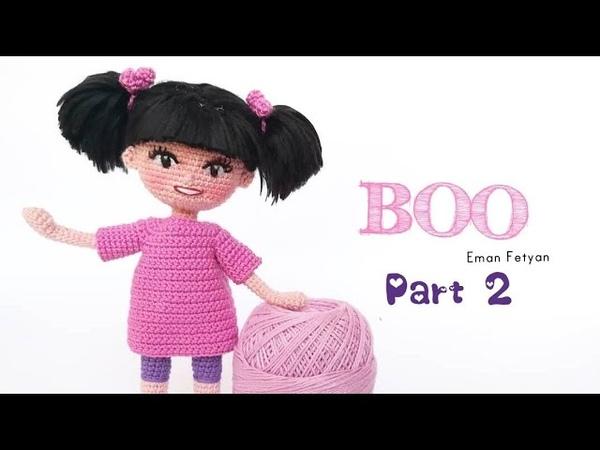 الجزء الثاني(2) من العروسه (بو) 😍 how to make doll