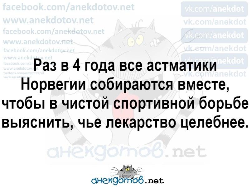https://pp.userapi.com/c543109/v543109179/286dc/hEXu4woBqMs.jpg