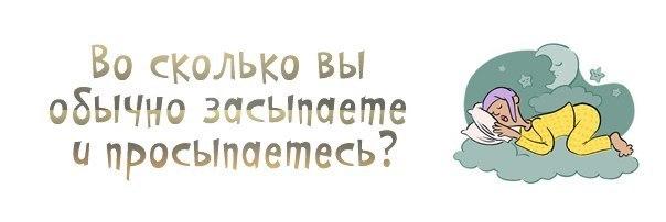 Вопросик?