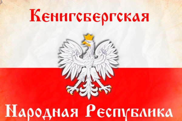 Беларусь перекрыла транзит электроники из Калининграда в РФ - Цензор.НЕТ 3132