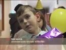 Проект ЧудоДерево в Новокуйбышевской школе-интернате Перспектива 2013