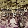 *ROMA KENGA* Официальная группа