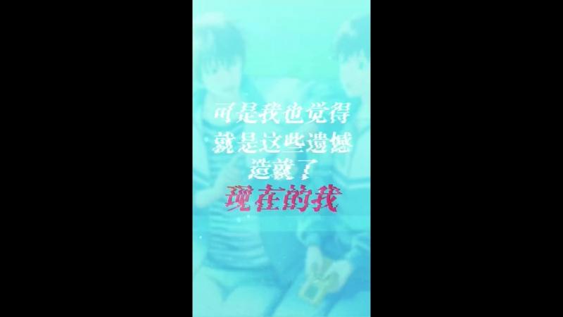 180716 Обновление вейбо 电影昨日青空官微 с Чжанцзином.