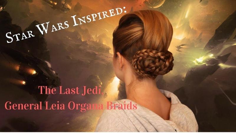 Star Wars The Last Jedi Inspired General Leia Organa Braided Upstyle
