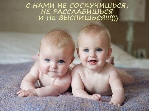 Милые-милые!!!