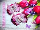 2 Diy in 1 vibeo 🎀👗куклы LOL 🎀бантики из ленты 4 и 2 5см 🎀👗 lol dolls ribbon bows 4 and 2 5 cm