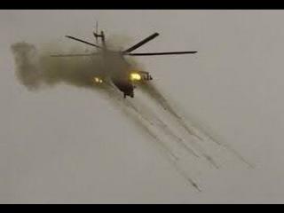 Сбили вертолет МИ 24 Момент попадания ПЗРК Новости Сегодня Украина Славянск Россия