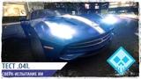 Asphalt 8 R&ampD Ferrari F60 America Test 041 ИИ