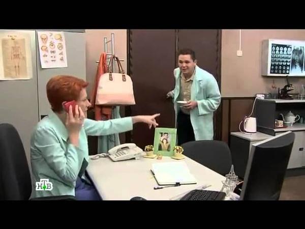 Возвращение Мухтара 9 сезон 89 серия - Новая квартира