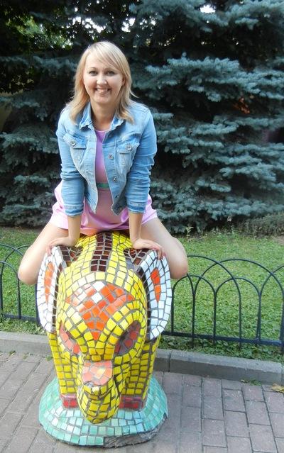 Наталья Кочубеева, 30 января , Бикин, id71387786