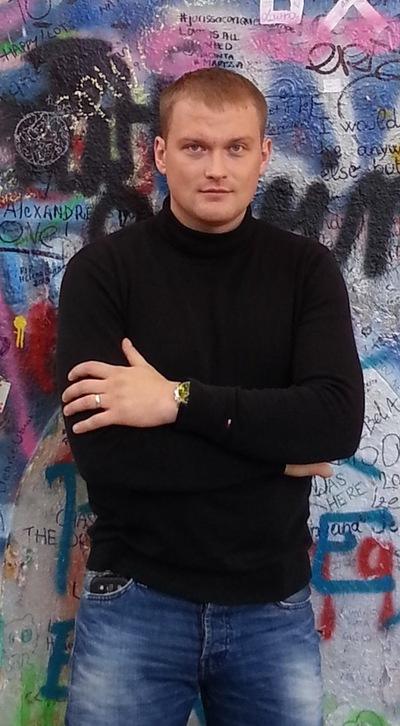 Дима Едунов