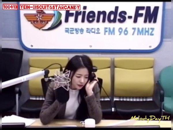 [Radio] 180413 Yein(BiscuitStar Candy)