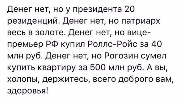 https://pp.vk.me/c543108/v543108554/24211/qs5Qb3dR-kQ.jpg