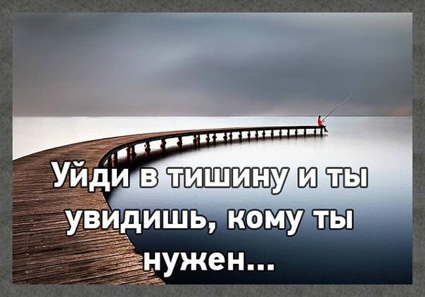 Правда жизни 👇