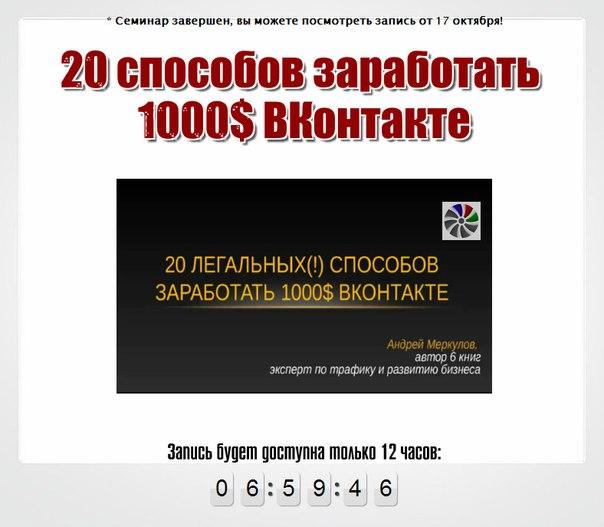 http://cs413521.vk.me/v413521234/3b99/TiGOExpqIS8.jpg
