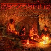 Концерт GAMMARIUS в ДОМе
