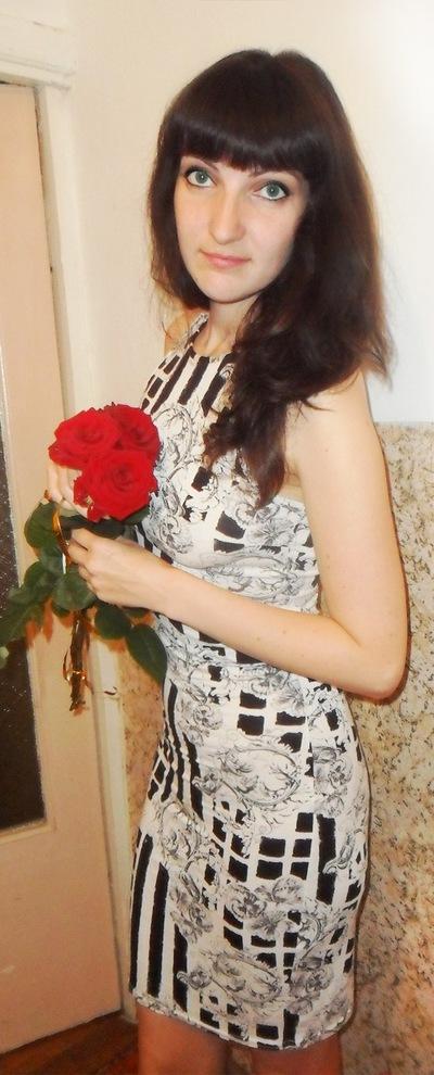 Ирина Козловская, 26 августа 1988, Львов, id15789304