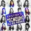 Kristina Si | Black Star inc.