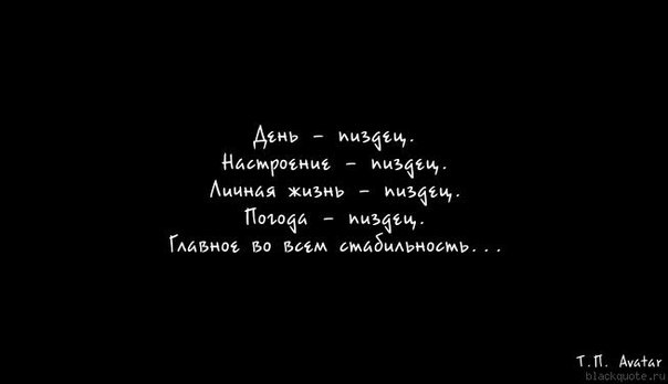 nasadki-na-chlen-v-domashnih-usloviyah