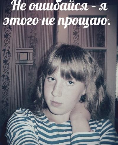 Лера Пономаренко, 8 сентября 1980, Серышево, id227043357