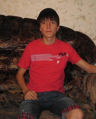 Рахат Куттыбаев, 18 августа 1994, Архангельск, id217732639