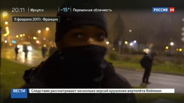 Новости на Россия 24 • Протесты во Франции не утихают
