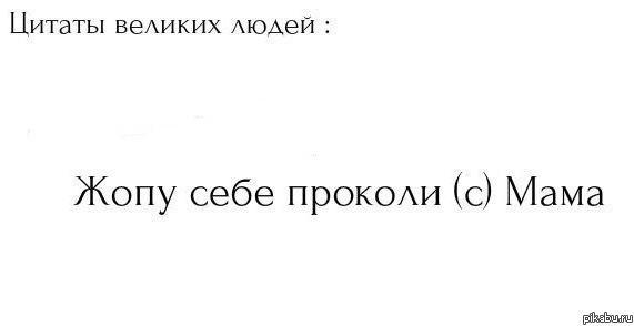 http://cs417927.vk.me/v417927641/916/0E26ZdF1Uno.jpg