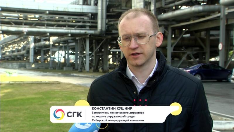 Заместитель технического директора по экологии Константин Кушнир о золошлаковых отходах