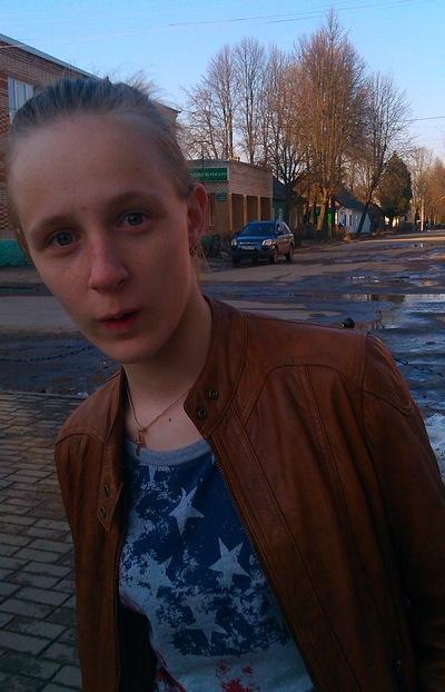 Елизавета Паринова, 4 апреля 1999, Ельня, id181911116