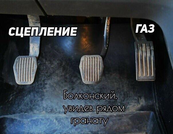 https://pp.userapi.com/c543107/v543107753/54fee/MNf84r_qq5I.jpg