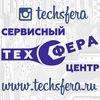 Sergey Tekhsfera