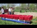 захоронение 27 останков красноармейцев на мемориале х-ра Малоклетский 04.05.2018 г. Никто не забыт!Ничто не забыто!