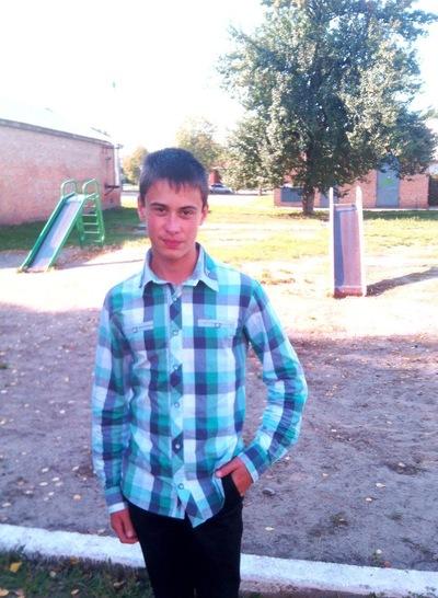 Саня Шендра, 26 сентября , Лубны, id139133437