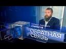 Герман Стерлигов о Красовском, мужиках, бабах и выборах мэра Москвы