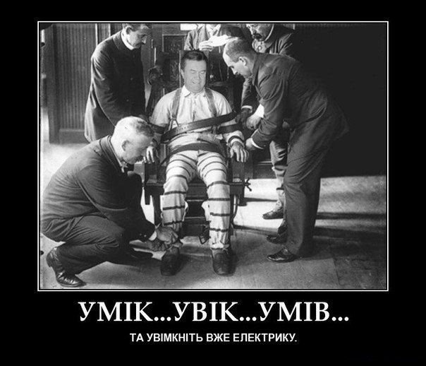 """Янукович готов к очень жесткому и кровавому подавлению Майдана. Начнется отстрел всех и вся, - экс-""""регионал"""" - Цензор.НЕТ 7962"""