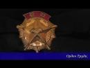 Ордена и Медали Северной Кореи