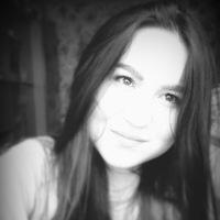 Лина Сафиуллина