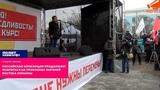 Российская оппозиция продолжает пиариться на проблемах жителей Востока Украины