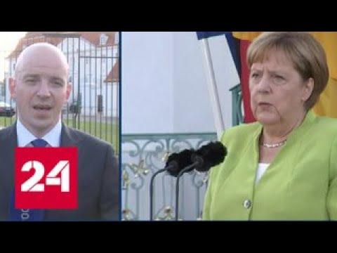 Меркель и Путин сделали ряд заявлений перед переговорами Россия 24