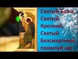 Церковные песнопения поют прихожане церкви