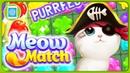 Meow Match Восстанови кошачью усадьбу и верни кошек домой в головоломке три в ряд на Sensor Games